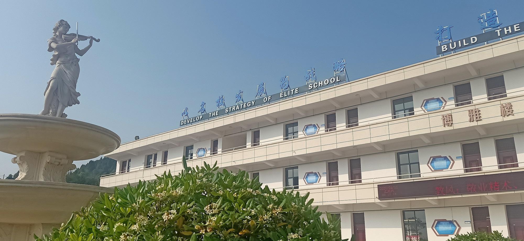 绵阳灵通学校:深化职教改革20条,抓住职教发展新机遇