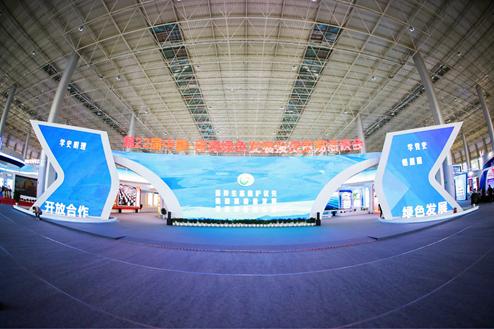 四川代表团出席第22届中国·青海绿色发展投资贸易洽谈会