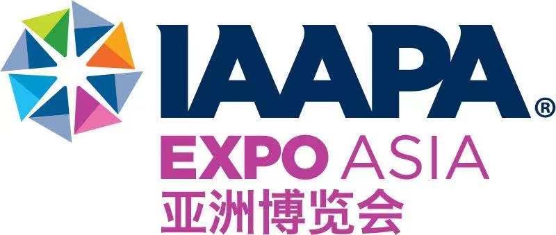 2021年IAAPA亚洲博览会 将于8月10-13日在上海盛大举办