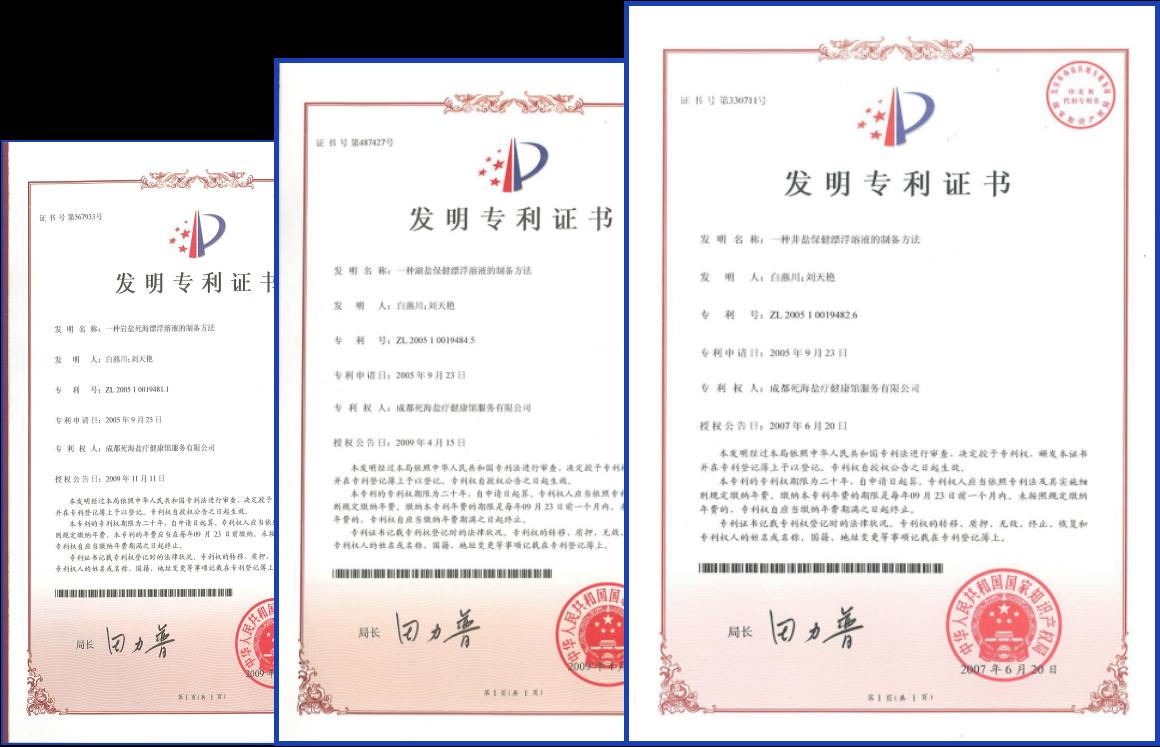 C:/Users/caohaicui/AppData/Local/Temp/picturecompress_20210827130441/output_1.pngoutput_1