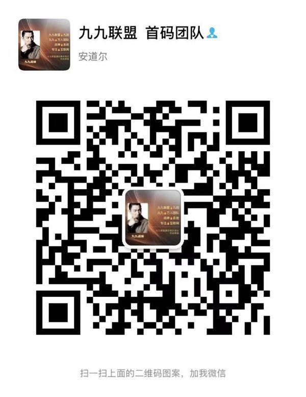 15fc3f82395d81df81c9ef05196369d_副本.jpg
