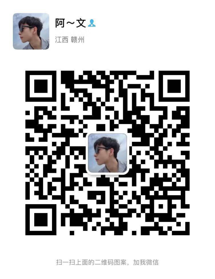 1564381254354883.jpg